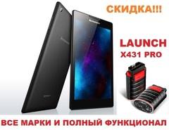 Launch X431PRO (ВСЕ МАРКИ) + Планшет 7.