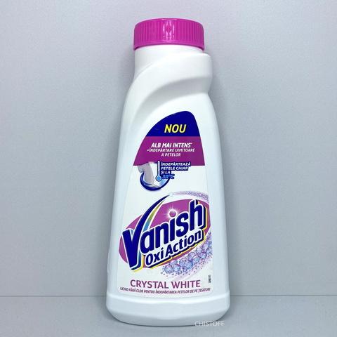 Пятновыводитель и отбеливатель жидкий Vanish Oxi Action для белых тканей 450 мл