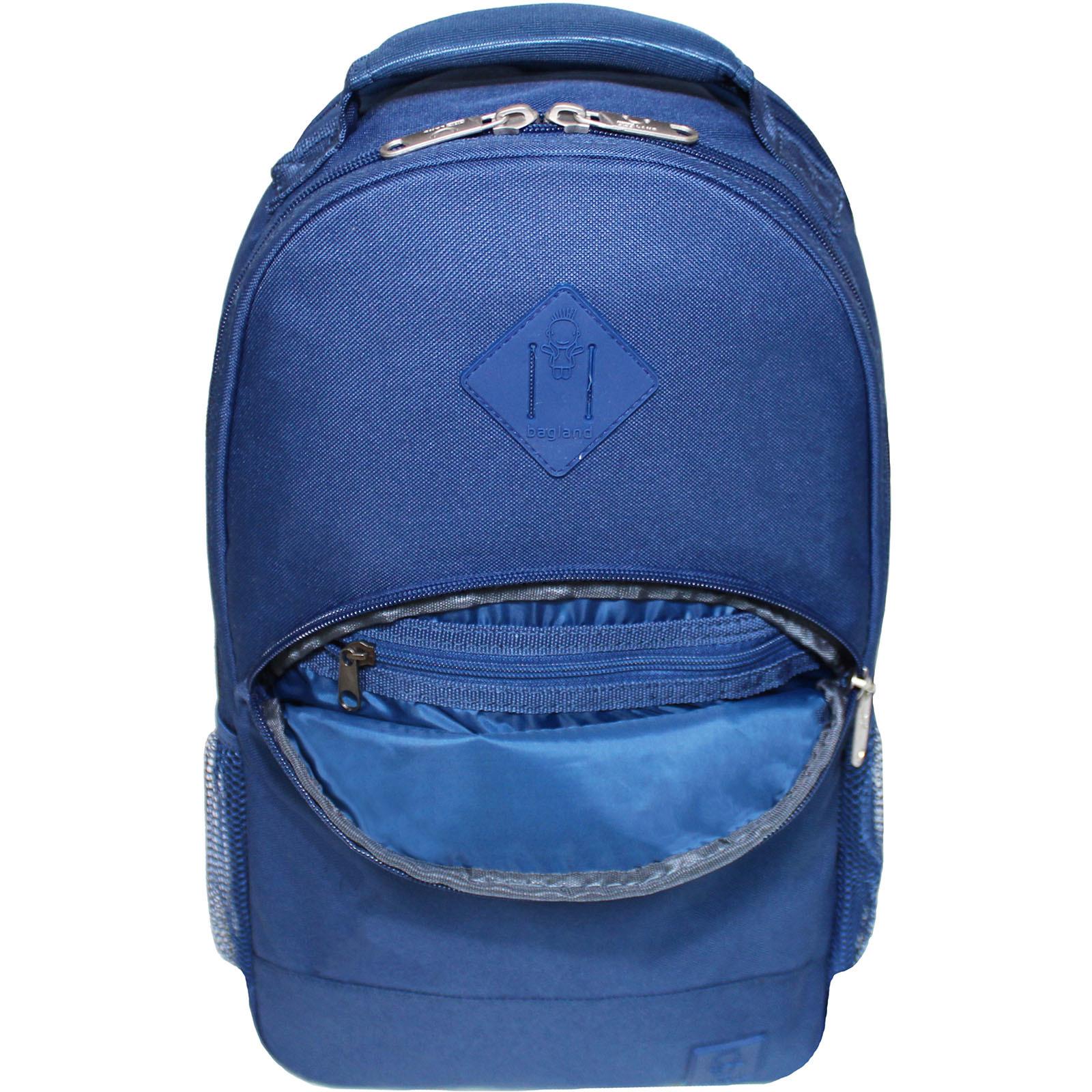 Рюкзак Bagland UltraMax 20 л. Синий (00534662)