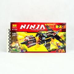 Конструктор Ninja Ниндзяго 10322 Скорострельный истребитель Коула 234 дет.