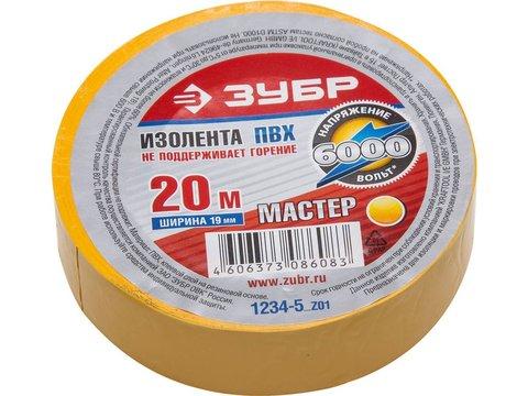 ЗУБР Электрик-20 желтая изолента ПВХ, 20м х 19мм