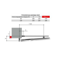 AХ71230 Привод реверсивный  230В с механическими упорами (серия AХО) Came