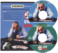 Аудиальная программа «Stop игра»