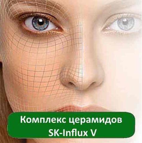Комплекс церамидов SK-Influx® Германия, 1гр - 500тг