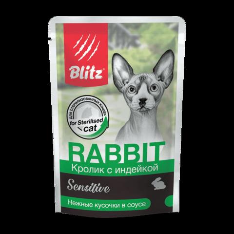 Blitz Консервы для стерилизованных кошек Кролик с Индейкой в соусе Пауч