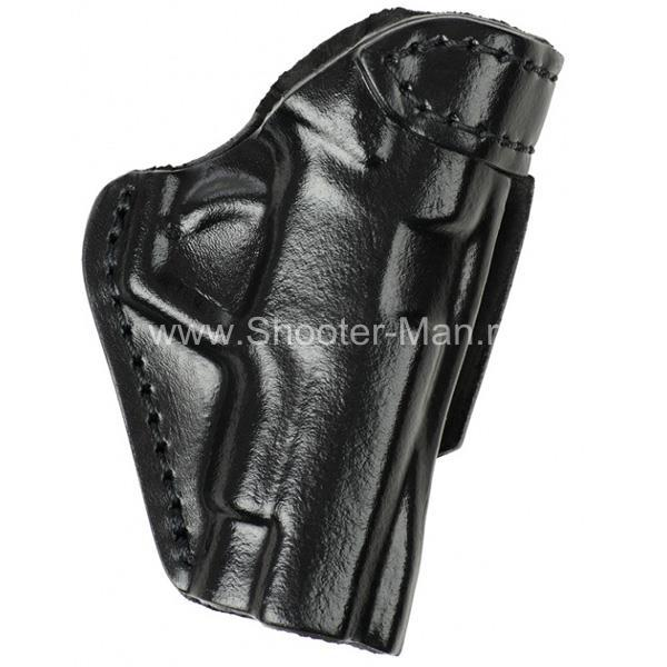 Кобура кожаная поясная для пистолета Хорхе ( модель № 7 )