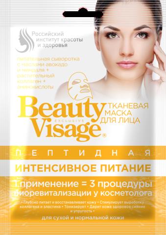FITOкосметик Beauty Visage Маска для лица тканевая пептидная