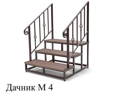 Приставные ступени «Дачник М4» с перилами из металла