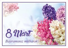 Açıqca (Открытки)  8 Mart