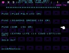 Ohr (для ПК, цифровой ключ)