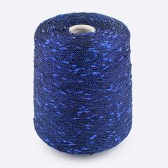 Чернила с синим / 4002