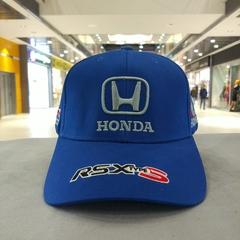 Кепка с вышитой эмблемой Хонда синяя (Бейсболка Honda)