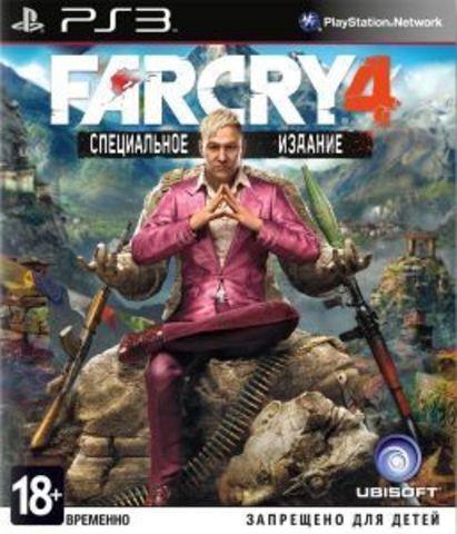 Far Cry 4 (PS3, русская версия)