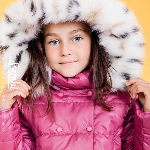 КТ120 Куртка для девочки Зима