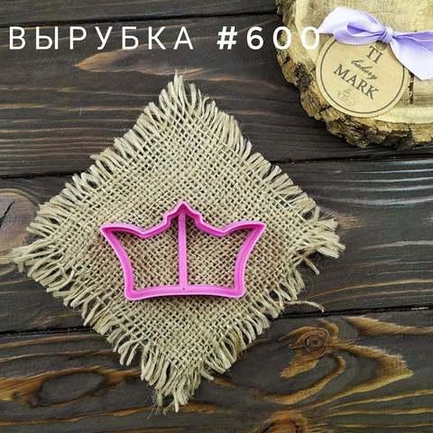 Вырубка №600 - Корона