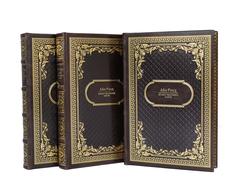 Рэнд А. Атлант расправил плечи. (в 3-х томах)