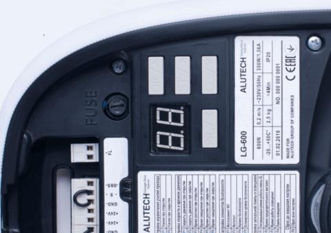 Скоростной привод для гаражных ворот АЛЮТЕХ LEVIGATO LG-600F
