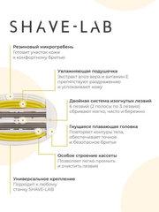 Shave Lab TRES Lemited Edition Бритва для женщин Розовый/серебро, комплект 6+(с увлажняющей подушечкой) лезвий х 4шт