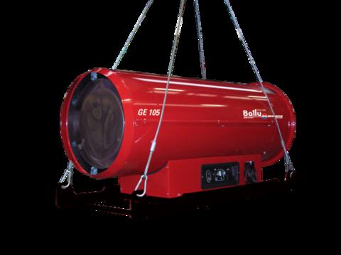 Теплогенератор подвесной дизельный - Ballu-Biemmedue Arcotherm GE/S 105