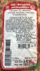 Белорусские мясные изделия