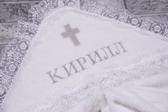 Именная махровая крыжма Крещение (белая)