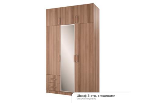 Шкаф 3-створчатый бтс с ящиками*