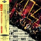 Kiss / MTV Unplugged  (CD)