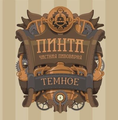 https://static-sl.insales.ru/images/products/1/5495/124097911/pinta__Тёмное_.jpg