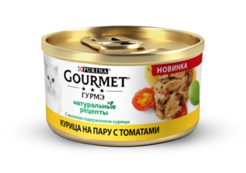 Gourmet натуральные рецепты консервы для кошек курица на пару с томатами 85г