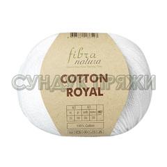 Cotton Royal 18-701 (Белый)