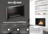 Комплект CAPSULA LUX 2 в интерьере