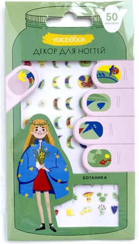 Декор для ногтей «Ботаника»