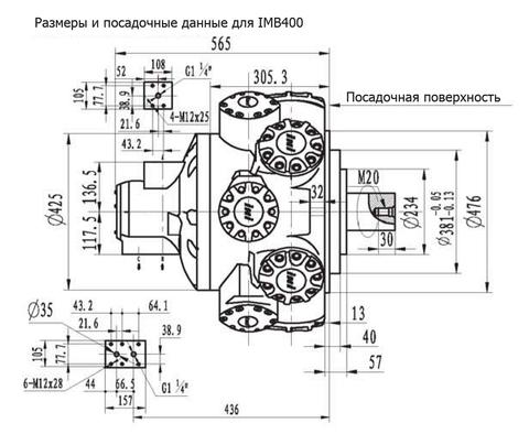 Гидромотор IMB 400-6800