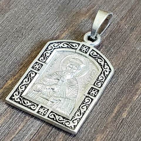 Нательная именная икона святой Вячеслав медальон кулон с молитвой