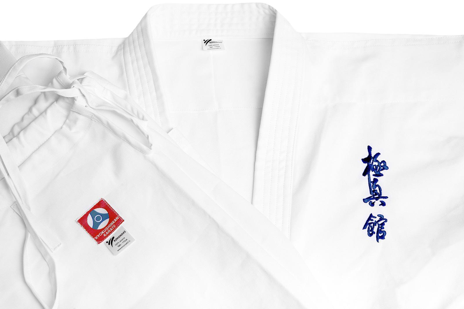 Кимоно / Доги Доги BFS -  KYOKUSHINKAN / Medium dogi_kyokushinkan_1.jpg