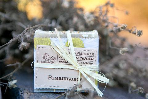 Органическое мыло Ромашковое