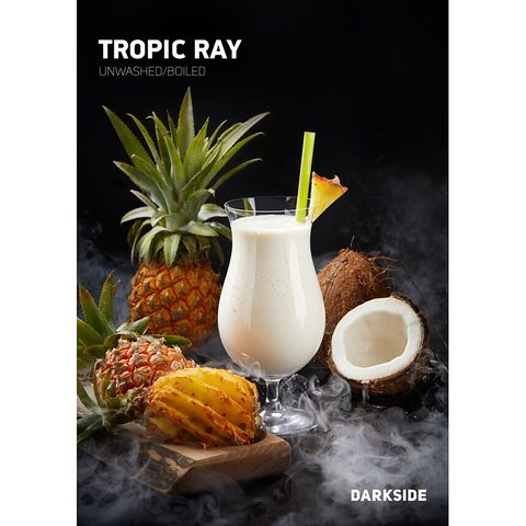 Табак для кальяна Dark Side Core Tropic Ray, магазин FOHM