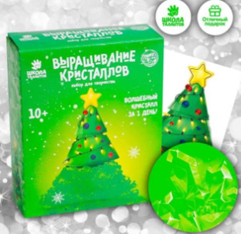 032-1463 Набор для творчества «Лучистые кристаллы»: Ёлочка, цвет зелёный