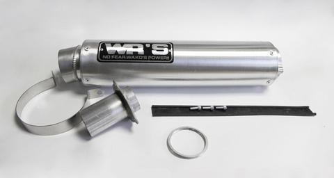 Глушитель универсальный WR'S