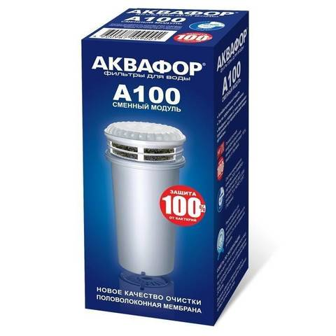 Картридж Аквафор А100 защита от бактерий
