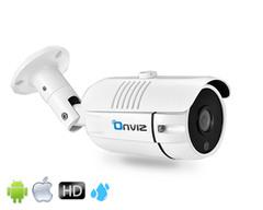 Уличная камера Onviz U3450  (проводная)