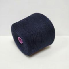 Zegna Baruffa, Supergeelong, Меринос 100%, Очень темный сине-фиолетовый, 1/15, 1500 м в 100 г