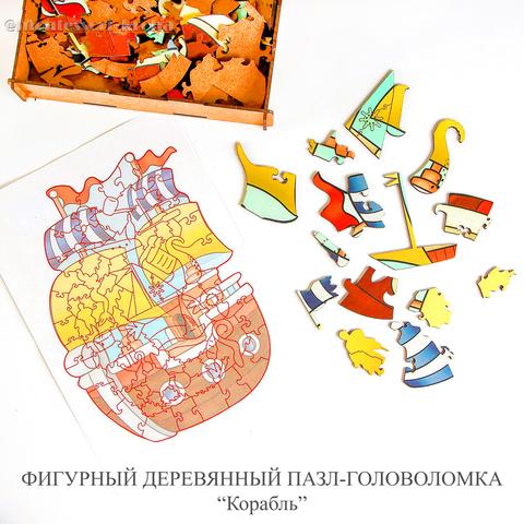 ФИГУРНЫЙ ДЕРЕВЯННЫЙ ПАЗЛ - ГОЛОВОЛОМКА