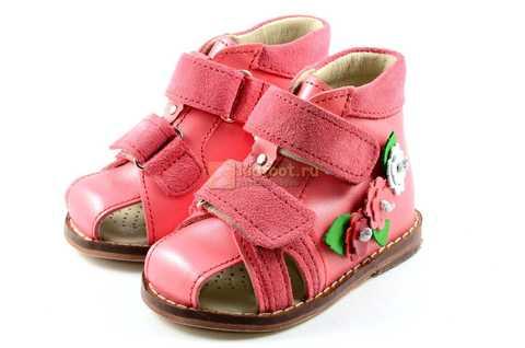 Босоножки Тотто на первый шаг из натуральной кожи закрытые для девочек, цвет грейпфрут. Изображение 6 из 10.
