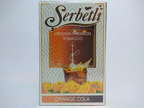 Табак для кальяна SERBETLI Cola Orange 50gr