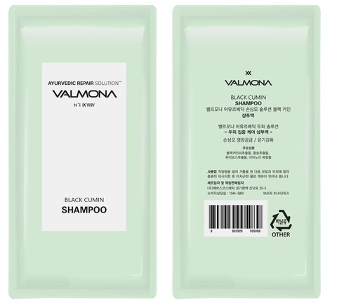 Шампунь  для  волос EVAS  VALMONA  Ayurvedic Scalp Solution Black Cumin Shampoo, 10 мл*1 шт
