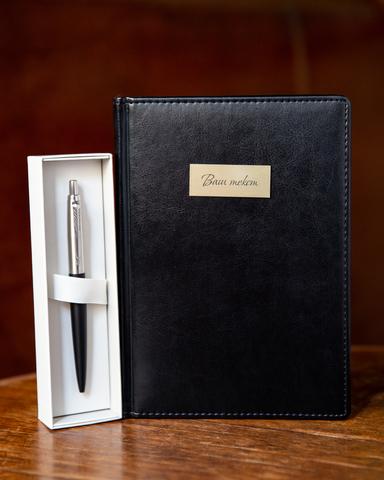 Набор с гравировкой: Ежедневник и ручка Parker Jotter XL Black CT