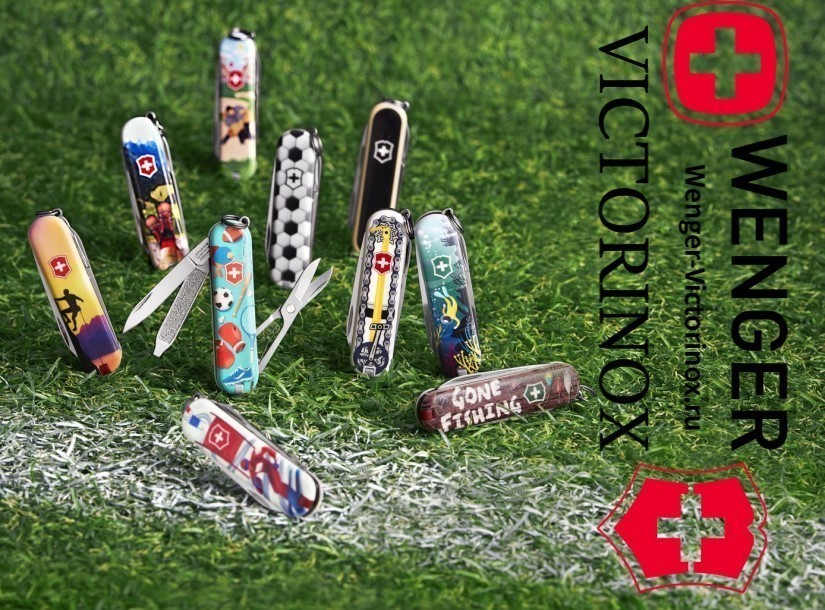 Victorinox Classic Limited Edition 2020 - Wenger-Victorinox.Ru