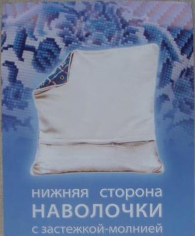 НИЖНЯЯ СТОРОНА НАВОЛОЧКИ-PLC-1