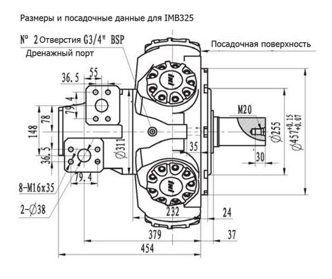 Гидромотор IMB 325-4500
